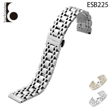 腕時計ベルト 腕時計バンド 替えストラップ 社外品 汎用ステンレスベルト 取付幅16/19/20mm 適用: TISSOT ティソ、LONGINES ロンジン、OMEGA オメガ、MIDO ミドー (尾錠)バックル付き [ Eight - ESB225 ]