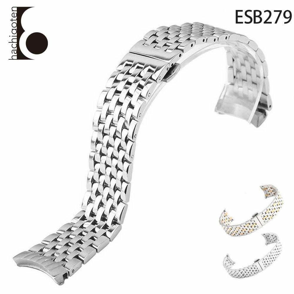 腕時計用アクセサリー, 腕時計用ベルト・バンド  20mm : OMEGA DE VILLE () Eight - ESB279