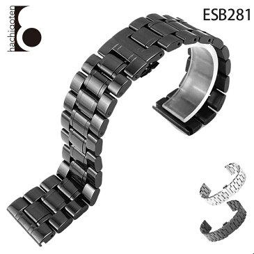 腕時計ベルト 腕時計バンド 替えストラップ 社外品 汎用ステンレスベルト 取付幅18/20/22/24/26/28/30mm 適用: DIESEL ディーゼル、 、LONGINES ロンジン、TISSOT ティソ (尾錠)バックル付き [ Eight - ESB281 ]