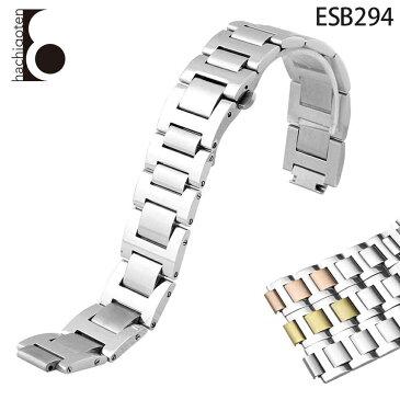 腕時計ベルト 腕時計バンド 替えストラップ 社外品 汎用ステンレスベルト 取付幅9/11/12mm 適用: Cartier カルティエ [バロンブルー] (尾錠)Dバックル付き [ Eight - ESB294 ]