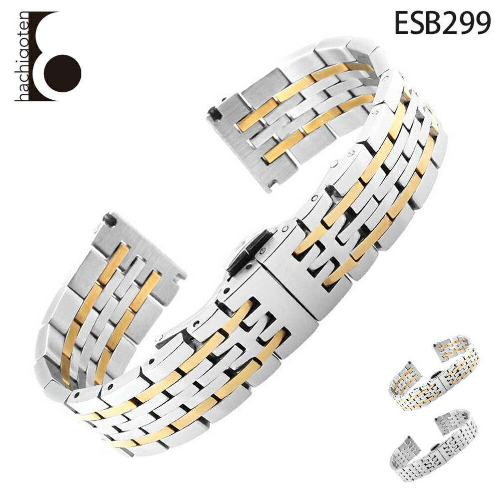 腕時計用アクセサリー, 腕時計用ベルト・バンド  1920mm : TISSOT 1853T41 () Eight - ESB299