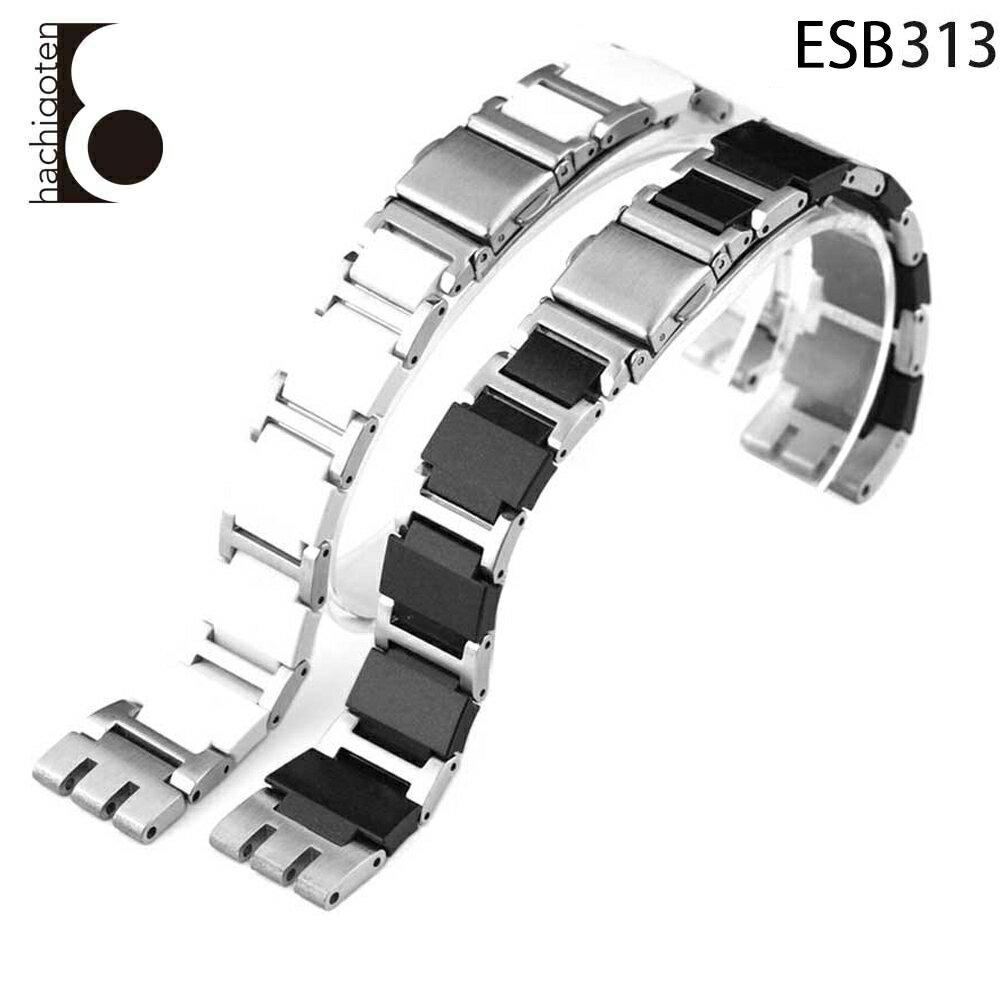 腕時計用アクセサリー, 腕時計用ベルト・バンド  17mm : swatch ()D Eight - ESB313