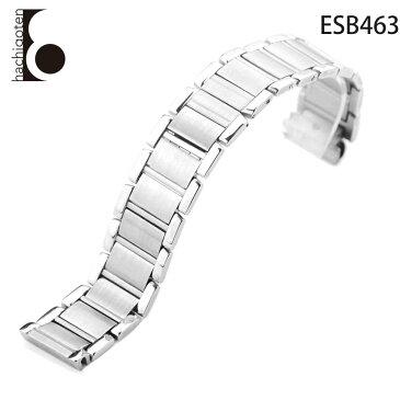 腕時計ベルト 腕時計バンド 替えストラップ 社外品 汎用ステンレスベルト 取付幅15/20mm 適用: Cartier カルティエ [TANK タンク] (尾錠)Dバックル付き [ Eight - ESB463 ]