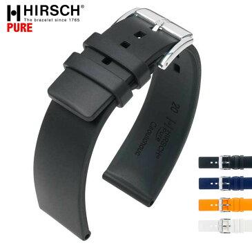 HIRSCH ヒルシュ PURE(ピュア) 4色 腕時計ベルト カウチューク(天然ゴム) 18mm/20mm/22mm24mm