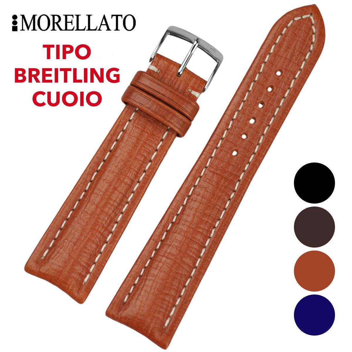 腕時計用アクセサリー, 腕時計用ベルト・バンド  Morellato TIPO BREITLING CUOIO :18mm20mm22mm BREITLING () U2266632