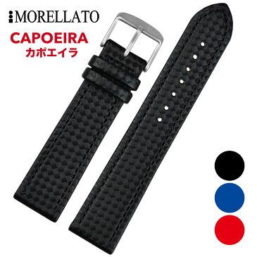 Morellato モレラート [CAPOEIRA カポエイラ] 腕時計用 ラバーベルト 取付幅:18mm/20mm/22mm (尾錠) ピンバックル付き [X4907977]
