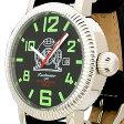 Tauchmeister 1937 トーチマイスター 1937 クォーツ 腕時計 メンズ ダイバーズウォッチ [T0174] 並行輸入品 メーカー保証24ヶ月&純正ケース付き