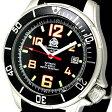 Tauchmeister 1937 トーチマイスター 1937 自動巻き 腕時計 メンズ ダイバーズウォッチ [T0207] 並行輸入品 メーカー保証24ヶ月&純正ケース付き