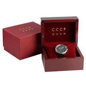 CCCPシーシーシーピー(エスエスエスエル)クォーツ腕時計メンズファッションロシア[CP-7007-02]並行輸入品純正ケースメーカー保証24ヶ月