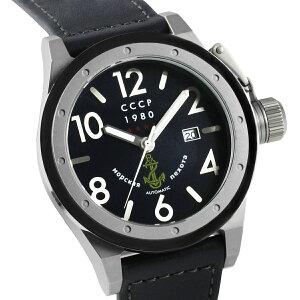 CCCPシーシーシーピー(エスエスエスエル)自動巻き腕時計メンズファッションロシア[CP-7017-04]並行輸入品純正ケースメーカー保証24ヶ月