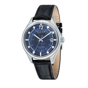 CCCPシーシーシーピー(エスエスエスエル)自動巻き腕時計メンズファッションミリタリー[CP-7026-03]並行輸入品純正ケースメーカー保証24ヶ月