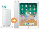 UQ WiMAX 正規代理店 3年契約UQ Flat ツープラスAPPLE iPad 9.7インチ Wi-Fiモデル 128GB MR7K2J/A [シルバー] + WIMAX2+ Speed Wi-Fi HOME L02 アップル タブレット セット iOS アイパッド 新品【回線セット販売】B