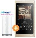 88モバイル楽天市場店で買える「UQ WiMAX 正規代理店 3年契約UQ Flat ツープラスSONY NW-A45 (N [16GB ペールゴールド] + WIMAX2+ Speed Wi-Fi HOME L01s ソニー ウォークマン WALKMAN DAP Bluetooth ハイレゾ デジタルオーディオプレーヤー セット 新品【回線セット販売】B」の画像です。価格は1円になります。