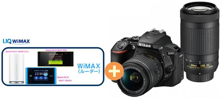 光回線・モバイル通信, モバイルルーター 111()142000UQ WiMAX 2 D5600 WIMAX2 (HOME 01,WX05,W06,HOME L02) Nikon B