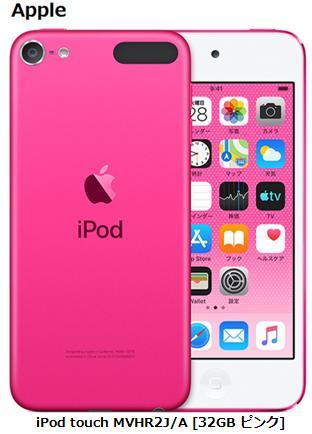 TV・オーディオ・カメラ, テレビ 81 1500APPLE 7 iPod touch MVHR2JA 32GB DAP MP3 iOS Bluetooth
