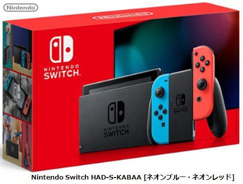 Nintendo Switch, 本体  Nintendo Switch HAD-S-KABAA 20198 Nintendo