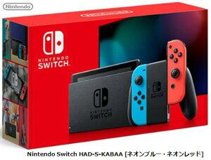 【7/4〜11 買いまわりでポイント最大17倍】任天堂 Nintendo Switch HAD-S-KABAA [ネオンブルー・ネオンレッド]ニンテンドー スイッチ 2019年8月発売モデル ゲーム機 単体 新品 Nintendo 本体
