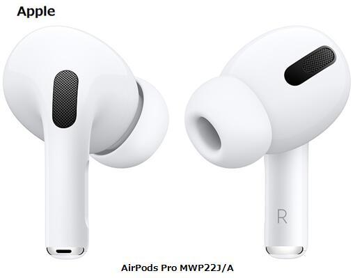スマートフォン・タブレット, ヘッドセット・イヤホンマイク 12428 15 Apple AirPods Pro MWP22JA