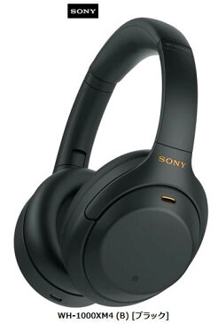 SONY WH-1000XM4 (B) [ブラック]ソニー Bluetooth ノイズキャンセリング ハイレゾ ワイヤレスヘッドホン 単体 新品