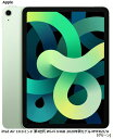 iPad Air 10.9 第四世代 64GB MYFM2J/A スペースグレイ