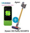 88モバイル楽天市場店で買える「UQ WiMAX 正規代理店 3年契約UQ Flat ツープラスまとめてプラン1670Dyson V8 Fluffy SV10FF2 + WIMAX2+ Speed Wi-Fi NEXT W04 ダイソン ハンディ スティック コードレス掃除機 家電 セット ワイマックス 新品【回線セット販売】」の画像です。価格は1円になります。