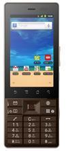 デザリング機能搭載 イーモバイル(emobile) S42HWデザリングでipod touch,iphone5,ipad2,タ...