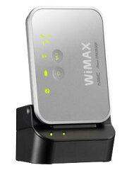 スタミナバッテリー 最大連続10時間駆動 登場 USBにも対応 1年契約wimaxでipad2,タブレット...