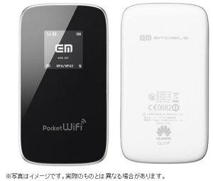 【イーモバイル】EMOBILE LTE GL01P   商品券5000円をプレゼント ipad2,iPod touch,タブレッ...