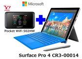 【ワイモバイル】 LTE マイクロソフト Surface Pro 4 CR3-00014 + 502HW Pocket WiFiプラン2 バリューセット タブレット セット Windows10 ウィンドウズ10 Office新品【送料無料】【Wi-Fi】Y!mobile【回線セット販売】A