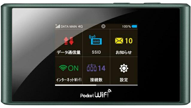 【9/21〜26日 買いまわりでポイント最大17倍】延長 Softbank LTE【レンタル】Pocket WiFi LTE 303ZT1日当レンタル料133円【レンタル 60日プラン】ソフトバンク WiFi レンタル WiFi