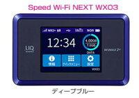 WIMAX2+/SpeedWi-FiNEXTWX03/UQWIMAX/WIMAX2+/wimax/Apple/MacBookAir1600/13.3MMGF2J/A