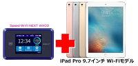 WIMAX2+/SpeedWi-FiNEXTWX03/UQWIMAX/WIMAX2+/wimax/APPLE/iPadPro9.7インチWi-Fiモデル32GB