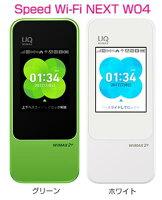 WIMAX2+/SpeedWi-FiNEXTW04/UQWIMAX/WIMAX2+/wimax/APPLE/iPadPro9.7インチWi-Fiモデル128GB