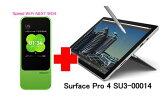 UQ WiMAX正規代理店 2年契約 UQ Flat ツープラス まとめてプラン1670マイクロソフト Surface Pro 4 SU3-00014 + WIMAX2+ Speed Wi-Fi NEXT W04 タブレット セット Windows10 ウィンドウズ10 Office ワイマックス新品【回線セット販売】