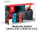 任天堂Nintendo Switch [ネオンブルー/ネオン...