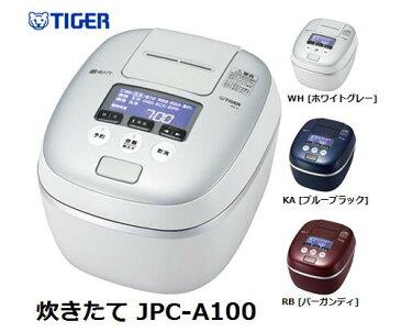 タイガー魔法瓶 炊きたて JPC-A100 単体 新品