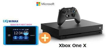 UQ WiMAX正規代理店 3年契約UQ Flat ツープラスまとめてプラン1670マイクロソフト Xbox One X + WIMAX2+ Speed Wi-Fi NEXT WX04 microsoft ゲーム機 セット 新品【回線セット販売】