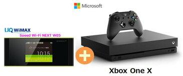 UQ WiMAX正規代理店 3年契約UQ Flat ツープラスまとめてプラン1670マイクロソフト Xbox One X + WIMAX2+ Speed Wi-Fi NEXT W05 microsoft ゲーム機 セット ワイマックス 新品【回線セット販売】