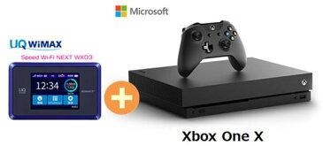 UQ WiMAX正規代理店 3年契約UQ Flat ツープラスまとめてプラン1670マイクロソフト Xbox One X + WIMAX2+ Speed Wi-Fi NEXT WX03 microsoft ゲーム機 セット ワイマックス 新品【回線セット販売】