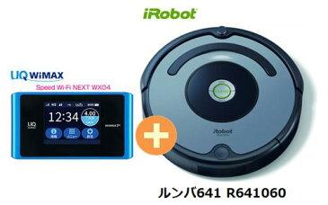 UQ WiMAX 正規代理店 3年契約UQ Flat ツープラスまとめてプラン1100iRobot ルンバ641 R641060 + WIMAX2+ Speed Wi-Fi NEXT WX04 アイロボット 家電 掃除機 セット ワイマックス 新品【回線セット販売】