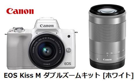 デジタルカメラ, ミラーレス一眼カメラ 1162319CANON EOS Kiss M