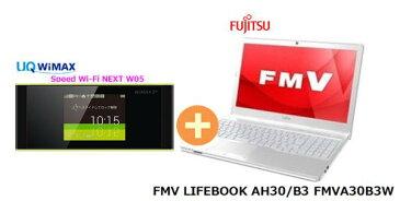 UQ WiMAX 正規代理店 3年契約UQ Flat ツープラスまとめてプラン1670富士通 FMV LIFEBOOK AH30/B3 FMVA30B3W + WIMAX2+ Speed Wi-Fi NEXT W05 FUJITSU PC セット Windows10 ウィンドウズ10 Office ワイマックス 新品【回線セット販売】