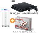 88モバイル楽天市場店で買える「UQ WiMAX 正規代理店 3年契約UQ Flat ツープラス まとめてプラン1670SONY PS4 Pro CUH-7200BB01 [1TB]+ニンテンドークラシックミニ ファミリーコンピュータ+WIMAX2+ Speed Wi-Fi HOME L01s ソニー 任天堂 ゲーム機 2点セット 新品【回線セット販売】」の画像です。価格は1円になります。