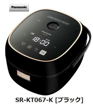 パナソニック SR-KT067-K [ブラック] Panasonic IHジャー 炊飯器 家電 単体 新品