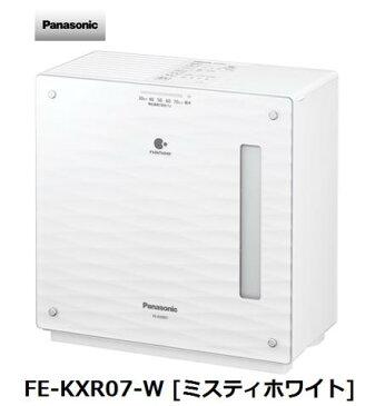 パナソニック FE-KXR07-W [ミスティホワイト] Panasonic ナノイー ヒーターレス 気化式加湿機 家電 単体 新品