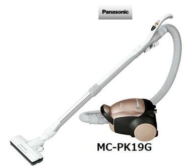 パナソニック MC-PK19G Panasonic 掃除機 家電 単体 新品
