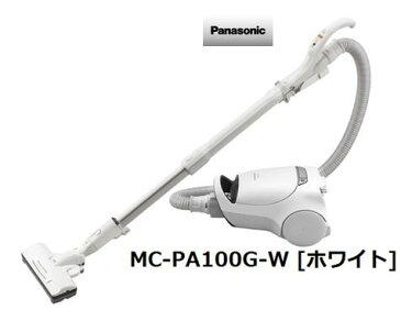 パナソニック MC-PA100G-W [ホワイト] Panasonic 掃除機 家電 単体 新品