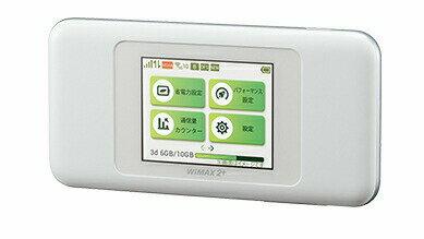 【7/1(水) ポイント最大17倍】UQ WiMAX 正規代理店 2年契約 Speed Wi-Fi NEXT W06 端末代込 AU ワイマックス 新品WIMAX2+【回線セット販売】