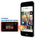 88モバイル楽天市場店で買える「UQ WiMAX 正規代理店 3年契約UQ Flat ツープラスApple iPod touch MKJ02J/A [32GB スペースグレイ] + WIMAX2+ Speed Wi-Fi NEXT WX05 アップル 第6世代 DAP セット MP3 iOS Bluetooth ワイマックス 新品【回線セット販売】B」の画像です。価格は1円になります。