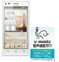 ドコモXiネットワーク(LTE) (無制限プラン選択可能)月額1,480円(税抜)〜  Huawei SIMフ...